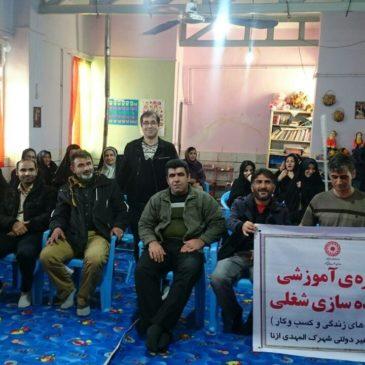 workshop مهارت های زندگی